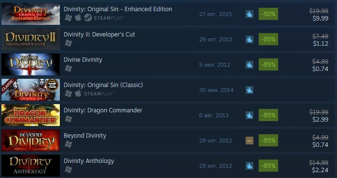 steam-sale_divinity_halloween-2016